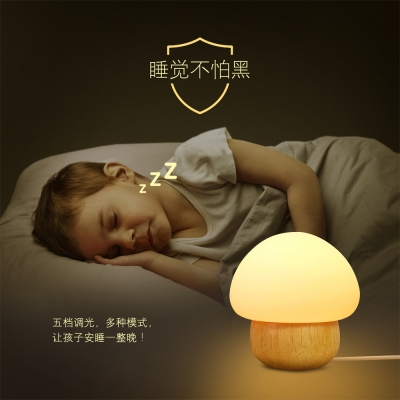 WL01 Rubber Wood Mushroom Table Lamp